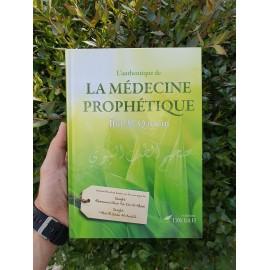 L'authentique de la Médecine Prophétique - Ibn Al-Qayyim - Tawbah