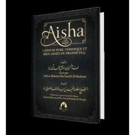 Aisha, l'épouse pure, véridique et bien-aimée du Prophète