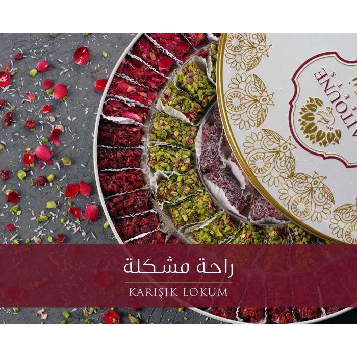 Assortiment loukoum (pâtisseries turques) aux pétales de roses, pistaches... 250g