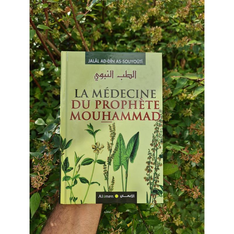 La Médecine Du Prophète...